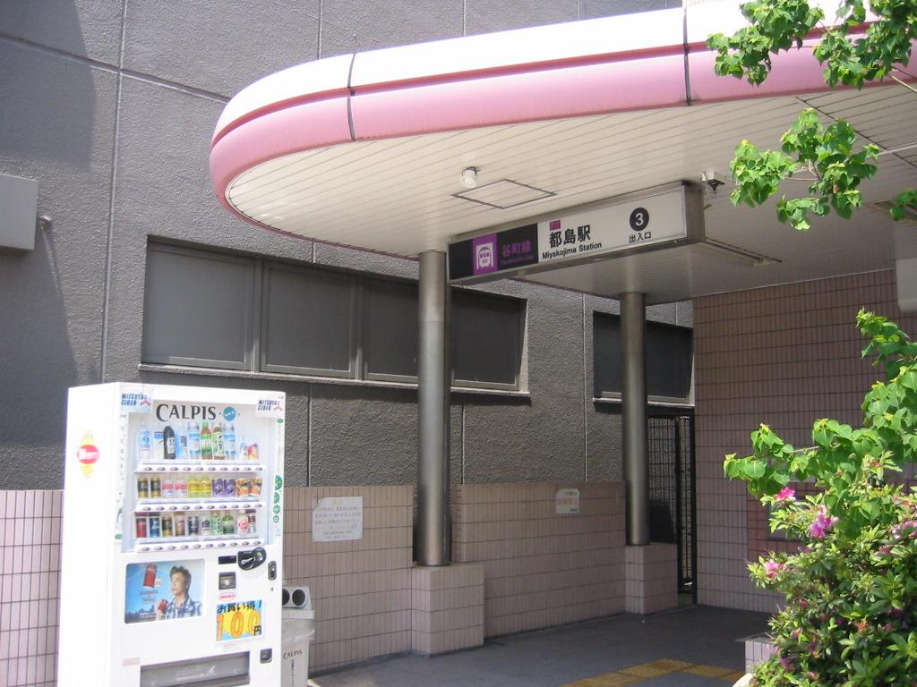 地下鉄都島